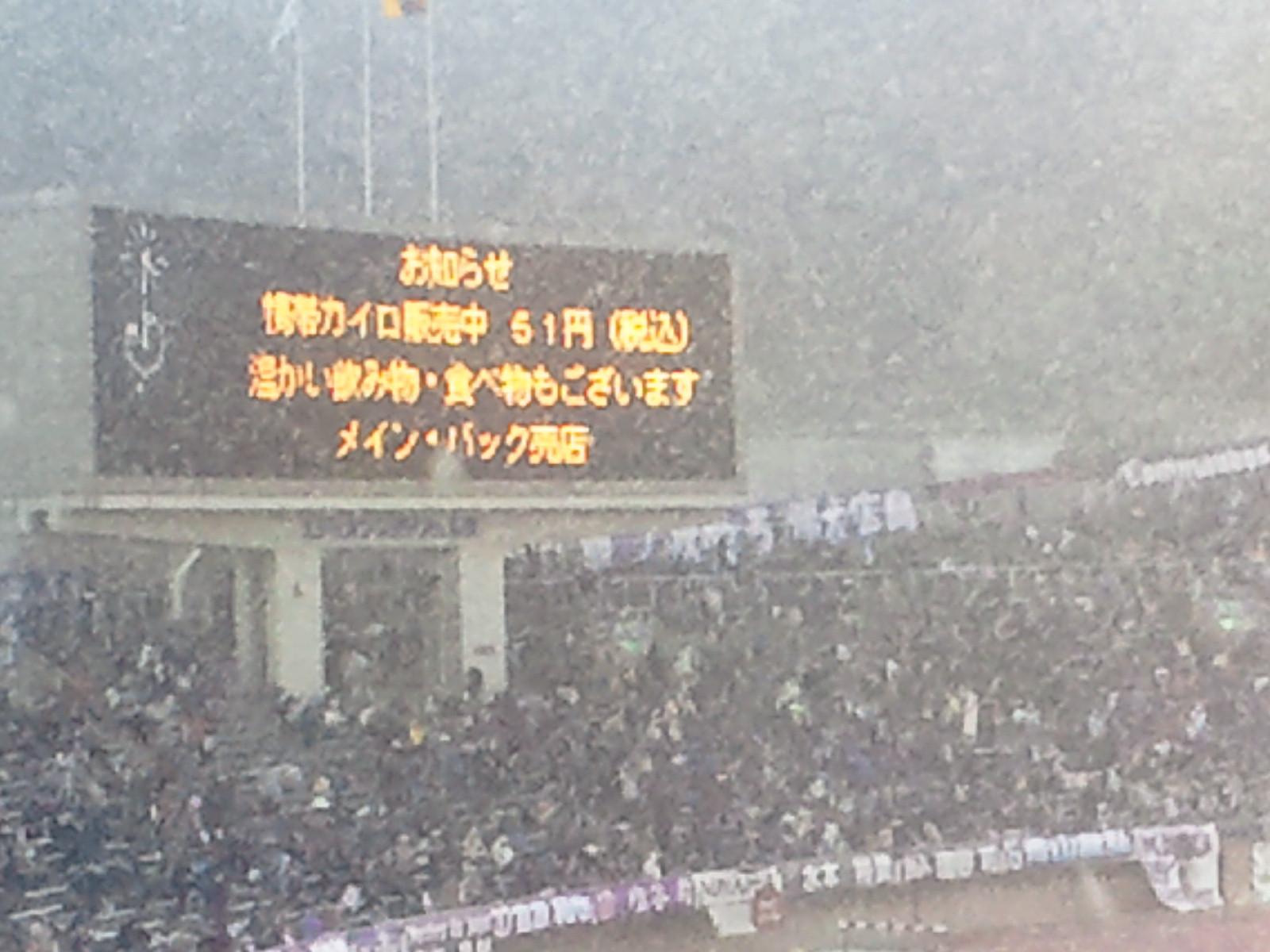 野球とソフトが東京五輪で復活?ぜひそうしてほしいの~