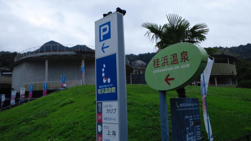 天皇杯 ガンバ大阪対山形を分析、あと原油安