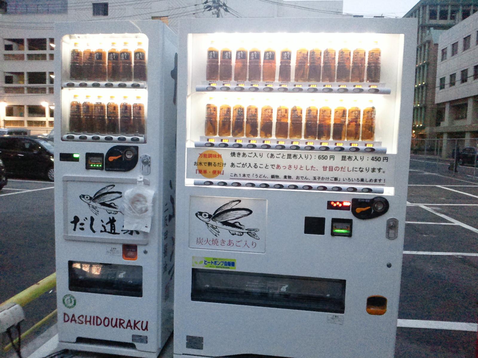 男気伝説 黒田博樹を、広島を誇りに思う