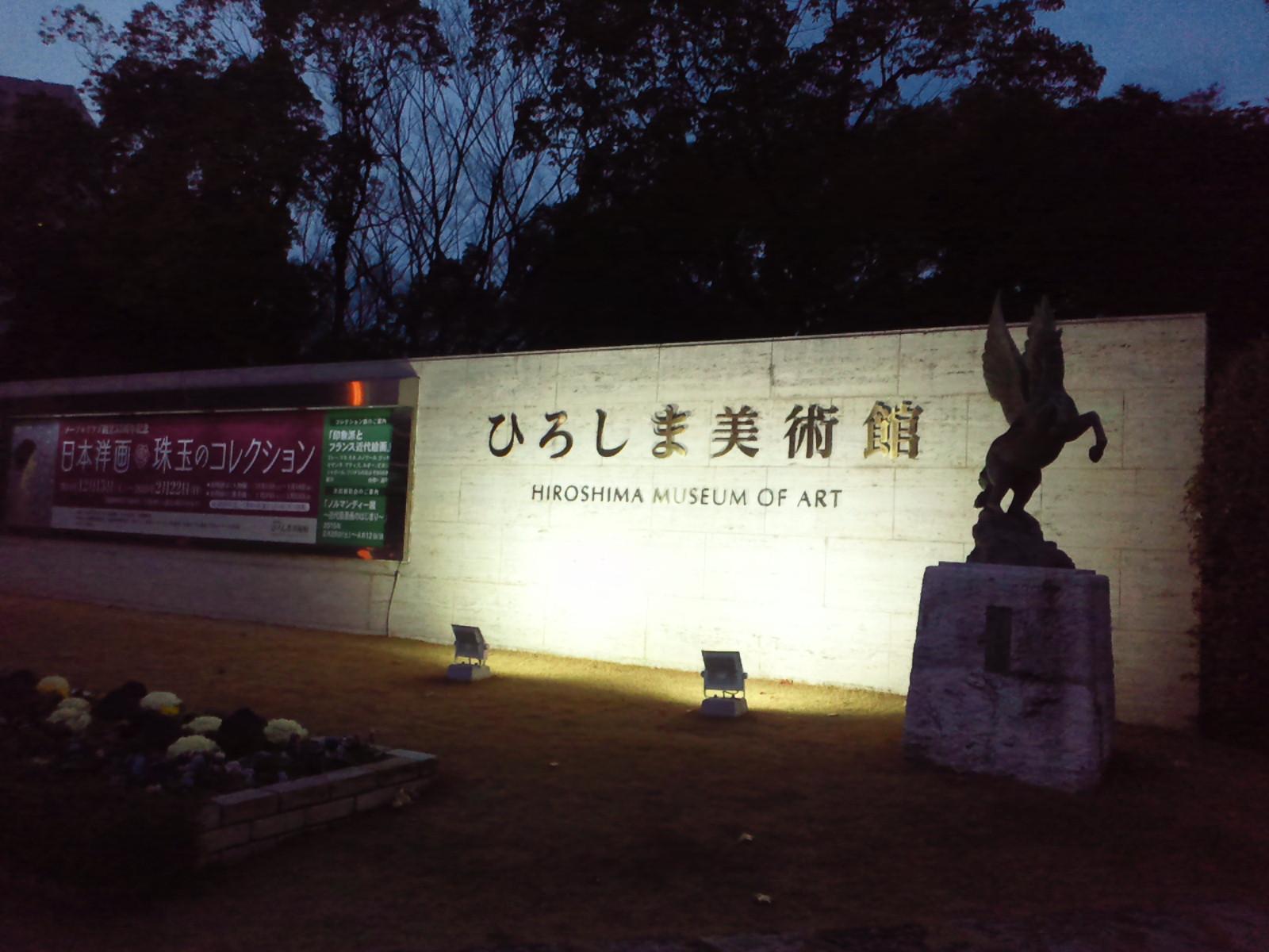 アギーレジャパンアジア杯好発進!広島ドラゴンフライズ無念・・・
