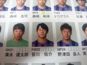 NEC_0545