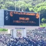 広島4プロそろい勝ち!休日最高のプレゼント