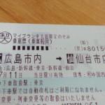 ユアスタ初観戦新幹線で行ったで~!杜の都で佐藤寿人が冴える!