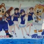 サンフレ大雨でも名古屋グランパス圧倒!たまゆら効果で年間首位突き進むで~!