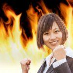 祝!サンフレッチェ広島『地域未来牽引企業』認定!今年☆獲って『様子見』を掘り起こせ~!