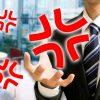 広島ドラゴンフライズなぜ勝ちきれん?&カープ問題!『発想の転換』がキーワードじゃぞ~!