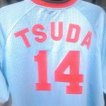津田恒美ユニフォーム届いたで~!もしも願いが叶うなら・・彼の雄姿をマツダスタジアムで見たかった!