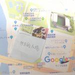 広島サッカースタジアム深読み会議『その47』筆者は提案します!『ALL  Collect  Hiroshima』で広島勢全員集結じゃ~!