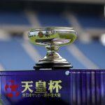 サンフレの天皇杯サッカー速報動画をダゾーンさんして!ガイナーレ鳥取のユニフォーム姿をEスタで見たかった!