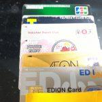 最近増えたpaypay加盟店・クレジットカードより便利?一つにまとめられるか?