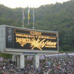 ピースマッチはサンフレに軍配も・・躍進著しい長崎侮れず!今後も共にJ1の舞台で戦おうで~!
