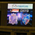 サンフレ疲労感がとれない勝ち点1、FC東京さんと痛み分け!解消・回復方法は快速・重量級の点取り屋じゃ~!