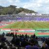 令和初戦サンフレッチェ広島対横浜Fマリノス!チケットとユニフォーム備えた!『勝利』と『選手起用!』に期待じゃ~!