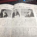 広スタ外伝④!広島の『記念品』はサンフレ・カープのコイン・スタンプで!『1000円』なら人気出るかもよ?