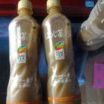 ほうじ茶ラテがマイブーム!ペットボトル伊藤園さんを愛飲!『観戦』にありがたい低カフェイン!それと・・?