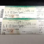 サンフレいざ天皇杯3回戦!『チケット』買って準備万端!『金沢』さんと『台風』を吹き飛ばせ~!!
