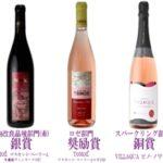 広スタ外伝⑤!広島は『ワイン』も一級品!『ワイングラス』が欲しくなるで~!
