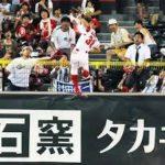 カープ赤松&永川選手引退お疲れ様!サンフレ緊急事態!『シャッフル』で乗り切ろうで~!