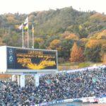 サンフレ閃光弾最終節飾る!『広仙対決』広島に軍配!横浜FMさん優勝おめでとう!