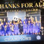 ソフトバンクホークス&川崎フロンターレ優勝おめでとう!カープとサンフレも見習おう!ただ今のセリーグは・・