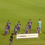 サンフレ対横浜FCさん予想!連敗止めたいチーム対決!『勝利』は譲れませんよ~!