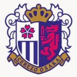 2021勝手な予想その④サンフレッチェ広島対セレッソ大阪さん!