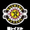 2021勝手な予想その⑦サンフレッチェ広島対柏レイソルさん!
