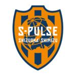 2021勝手な予想その⑯サンフレッチェ広島対清水エスパルスさん!