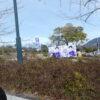 サンフレッチェ敵地3発レイソルを降す!レジーナ地元初戦飾れず!受け身の改善が鍵と見る。