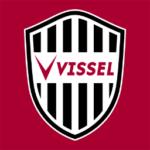 2021勝手な予想その⑬サンフレッチェ広島対ヴィッセル神戸さん!