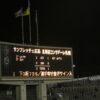 サンフレッチェやっとつかんだ今季初勝利!難敵札幌を寄り切り!「形」より勝利を求めろ~!